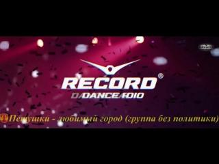 Trancemission «Renaissance» Moscow 11.02.2017