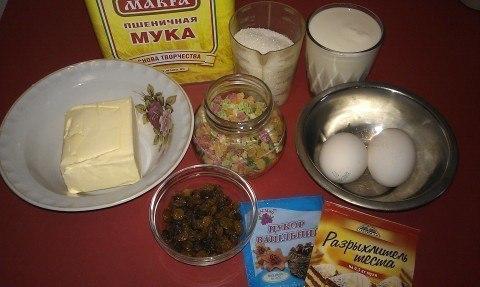"""Кекс """"Любимый"""" Рецепт поможет начинающим кулинаркам... Нам понадобятся: - 2"""