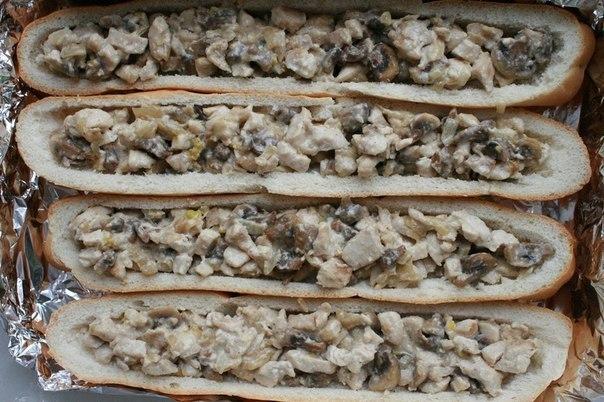 Багет, фаршированный курочкой и грибами Отличная закуска или