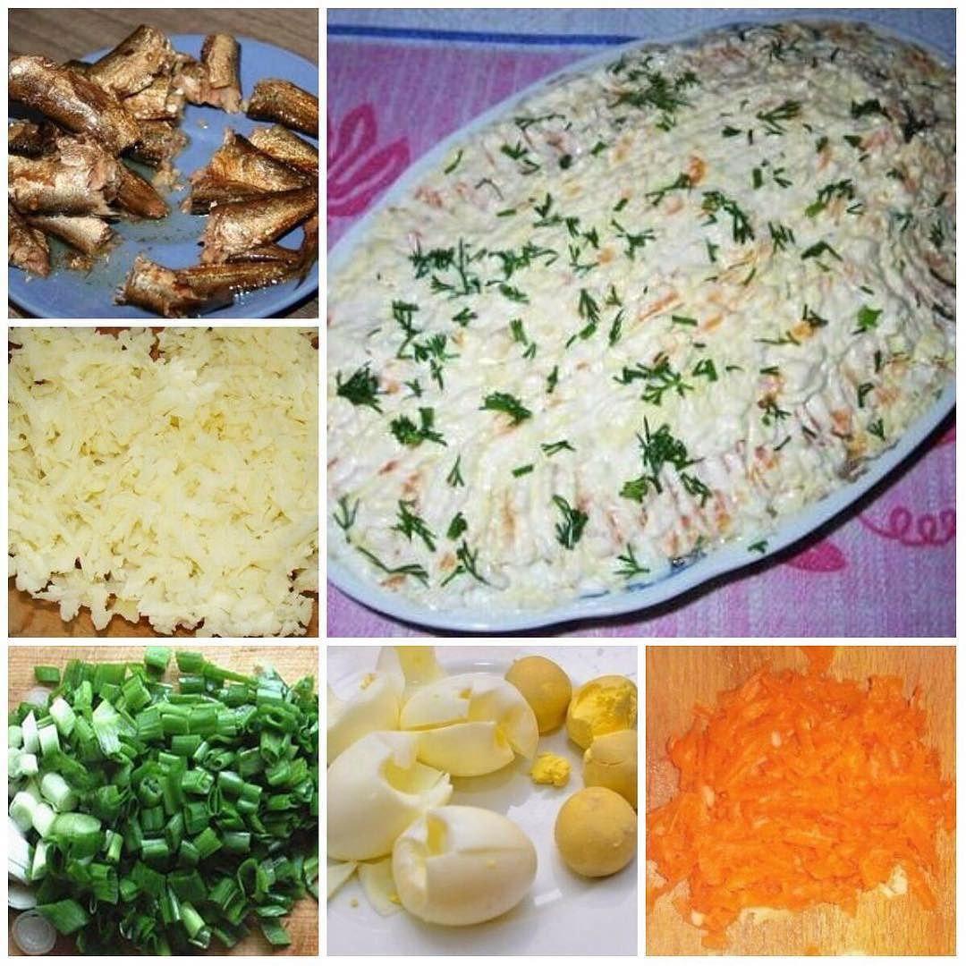"Салат ""Шпротка"" Ингредиенты шпроты 1 банка картофель 3-4 шт. морковь 2-3"