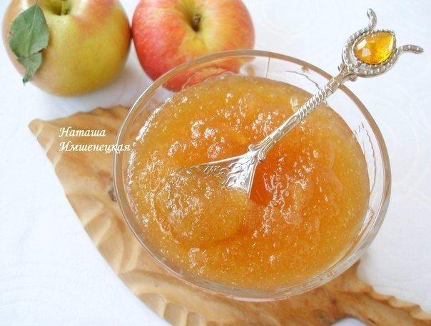 Яблочный джем с имбирем и лимоном Яблочный джем