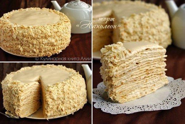 """Торт """"Наполеон"""" с очень вкусным кремом Ингредиенты: Для коржей: 80"""