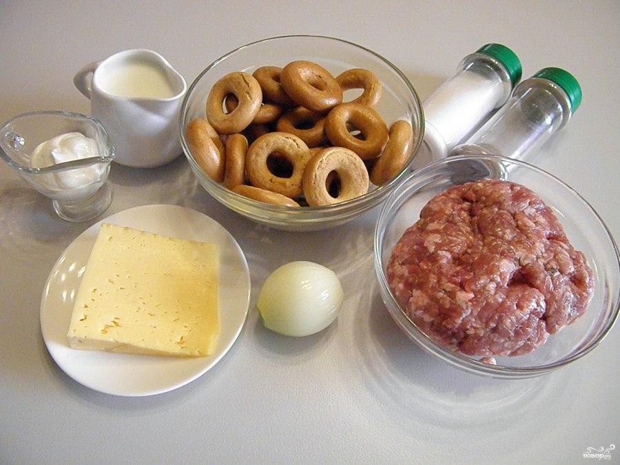 Бублики с фаршем в духовке Ингредиенты: Бублики — 250