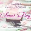SWEET DAY   BOHEMIA   18 марта 2017