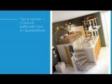 20 блестящих идей для маленькой квартиры