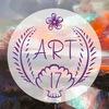 Курсы рисования в СПб | Мастерская ART17