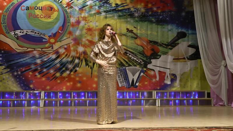Яна Заворуева Верни мне музыку Танго Ревность