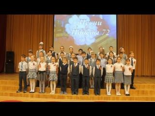 МАОУ СОШ 67 (1) 3В класс