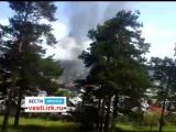 Дым трубой! Пилорама горит в Свирске