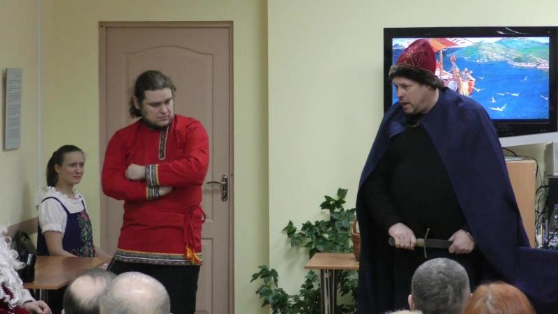 Колдун Савраска. Пьеса Николая Ардова-Мишурова. 14.01.2016.