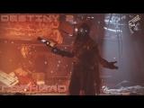 Destiny 2 — Горнило