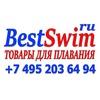 "🏊 ""Товары для плавания"" 🏊 Best.Swim 🏊"