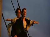 Титаник Селин Дион