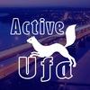 Аctive Ufa. Самые интересные события Уфы