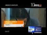 SWANKY TUNES ft. PLAYMORE - I need u (BRIDGE TV)