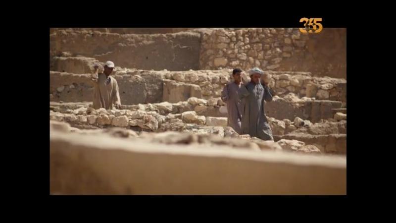 3. Сокровища Древнего Египта. 3 Серия. Новый Рассвет.