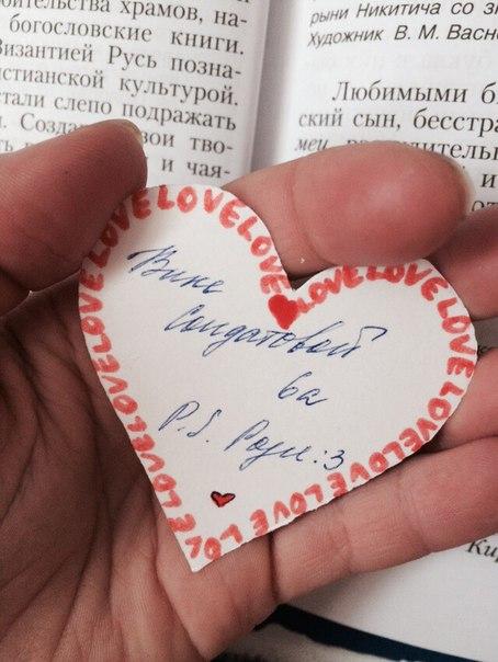 Спасибо большое❤❤❤ Тебя тоже с Днём Святого Валентина ❤❤