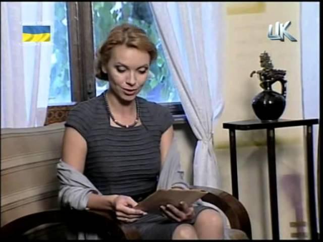 Ольга Кобилянська (2013)