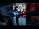 бабка жжет в автобусе