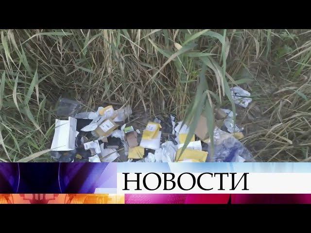 Громким скандалом обернулась для «Почты России» находка одного изростовских р...