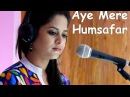 Aye Mere Humsafar | Cover By Amrita Nayak | Qayamat Se Qayamat TakAll Is Well