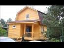 Дом 6 0х6 0м с мансардой и крыльцом Цена в Санкт Петербурге 547 100 рублей