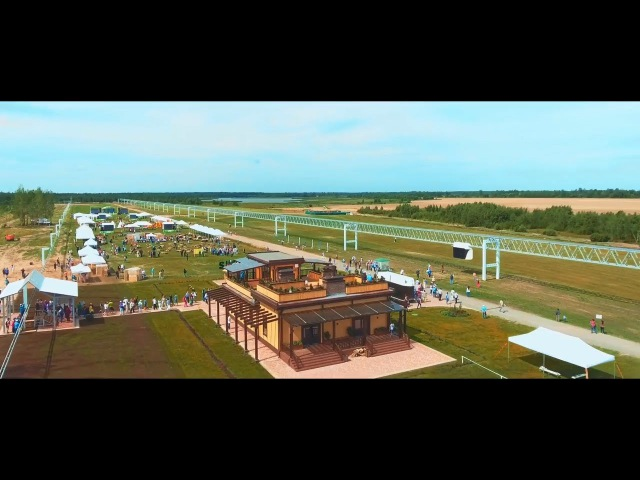 ECOFEST 2017 - КОНФЕРЕНЦИЯ SKYWAY INVEST GROUP ОТЗЫВЫ УЧАСТНИКОВ