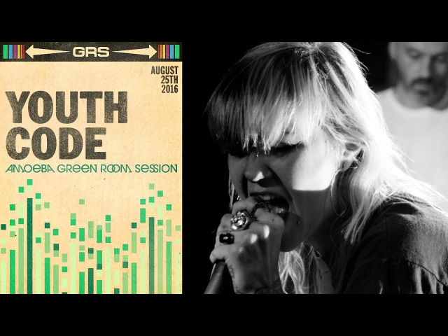 Youth Code - Amoeba Green Room Session