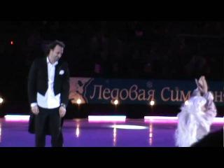 Лед и пламень: Илья Авербух и Марат Башаров