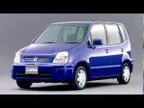 Honda Capa Casual Style GA 12 1998