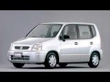 Honda Capa GA 09 199911 2000