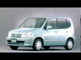 Honda Capa GA 12 200012 2001