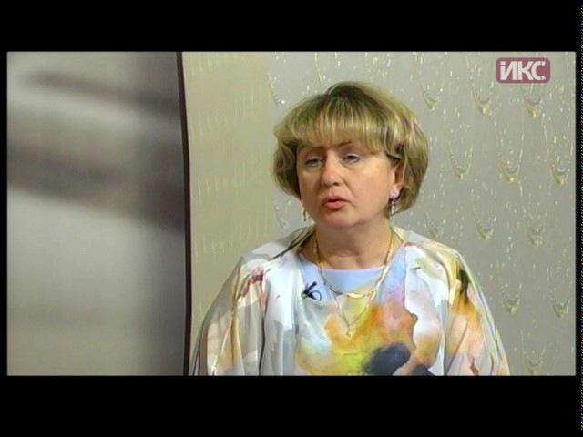 ИКС В КОНТЕКСТЕ. Актуальные вопросы пенсионного обеспечения - Е.Н.Гайворонская