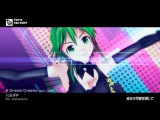八王子P 「Dream Creator feat. GUMI」Music Video