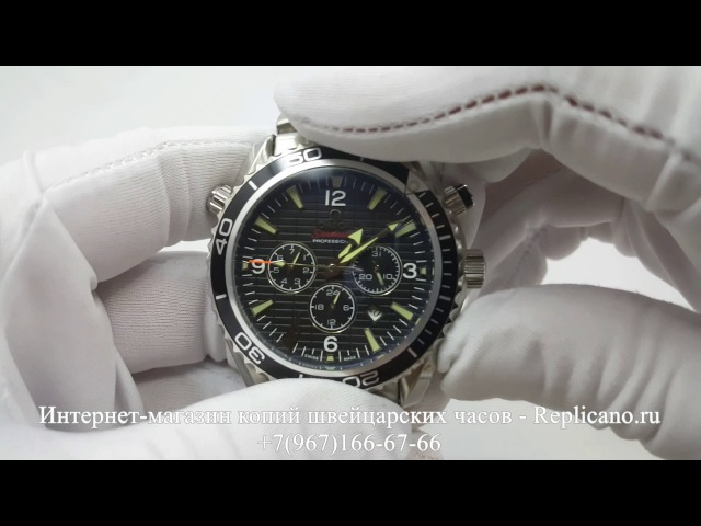 Omega — Speedmaster '57 — Co Axial Chronograph