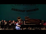 Музыка Александра Цфасмана