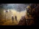 Гимн 8 | Гимн Одиночек | S.T.A.L.K.E.R.