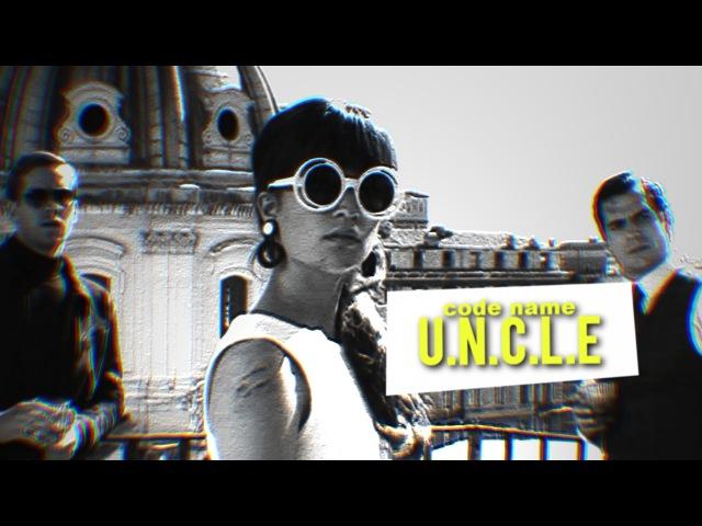 [ code name: U.N.C.L.E. ]