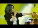 Shahzoda - Habibi  Шахзода - Хабиби (concert version 2015)
