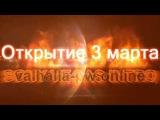 Valhalla PvP - промо ролик 3.