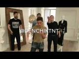Новая подтанцовка для Темниковой с Ксенией Бородиной  DENCHIKTV