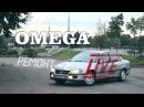 OMEGA LIVE Ремонт 2 Передняя подвеска и тормоза Март 2017 OPEL OMEGA B 1995 X20XEV