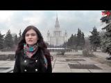 Студенты МГУ из Крыма об учебе в Москве и