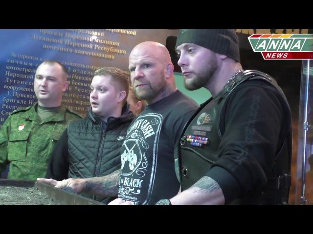 Джефф Монсон посетил 2-ю мотострелковую бригаду Народной милиции ЛНР