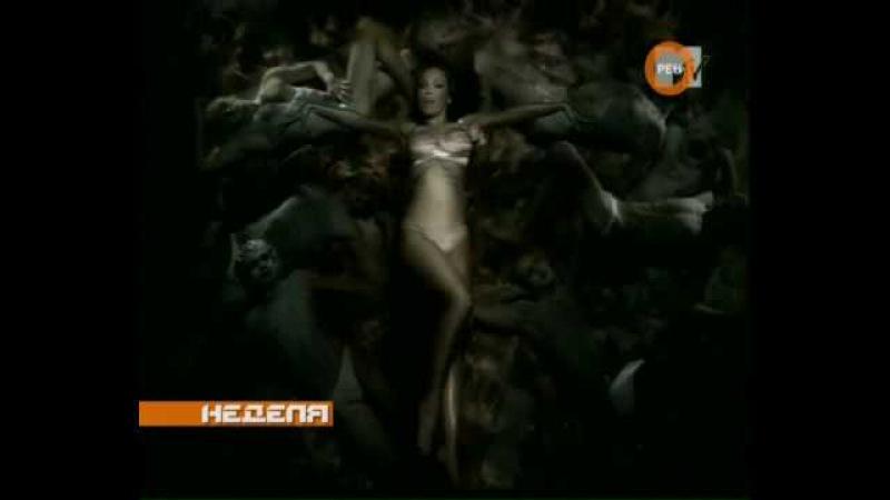 Russian MTV Awards 2008 без рока (репортаж РЕН-ТВ, 29.11.2008)