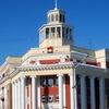 Управление образования города Кемерово