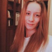 Катя Абакшина