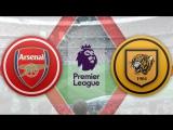 Арсенал 2:0 Халл Сити | Чемпионат Англии 201617 | Премьер Лига | 25-й тур | Обзор матча