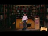 Библиотека - На ГОА бобра не ищут - Уральские пельмени