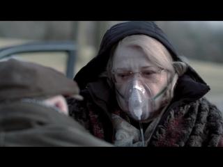 Одна миллиардная доля (2014) Русский Трейлер